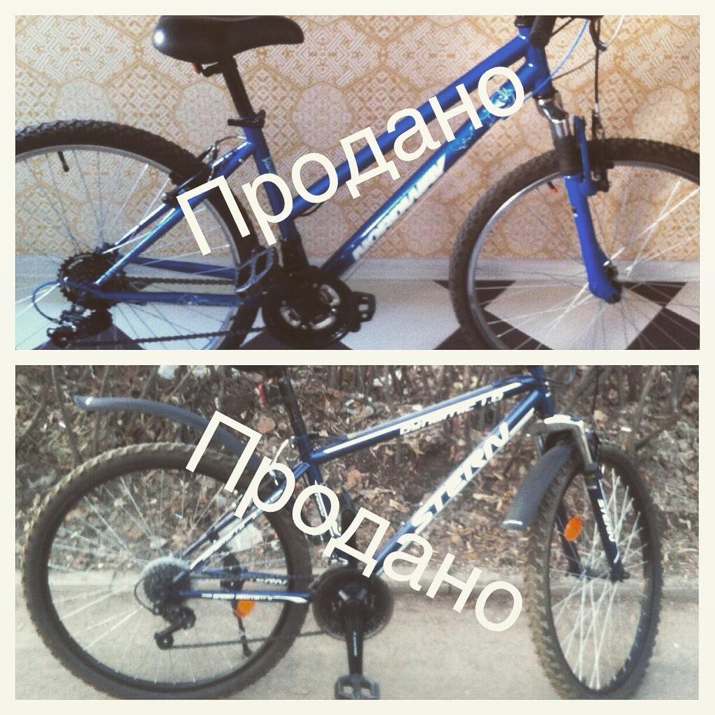 Продал два велосипеда