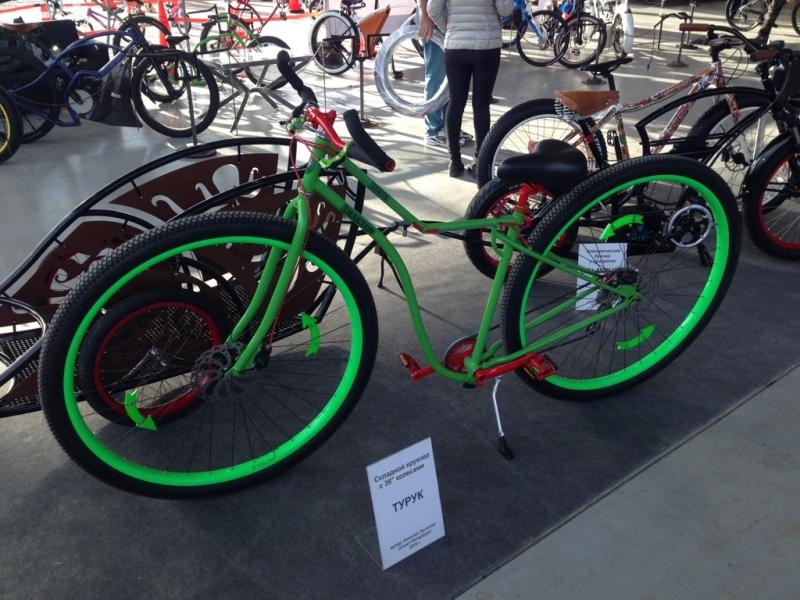 """Велосипед с колесами 36 дюймов """"Турук"""""""