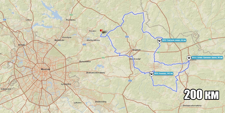 Маршрут 200 км на велосипеде