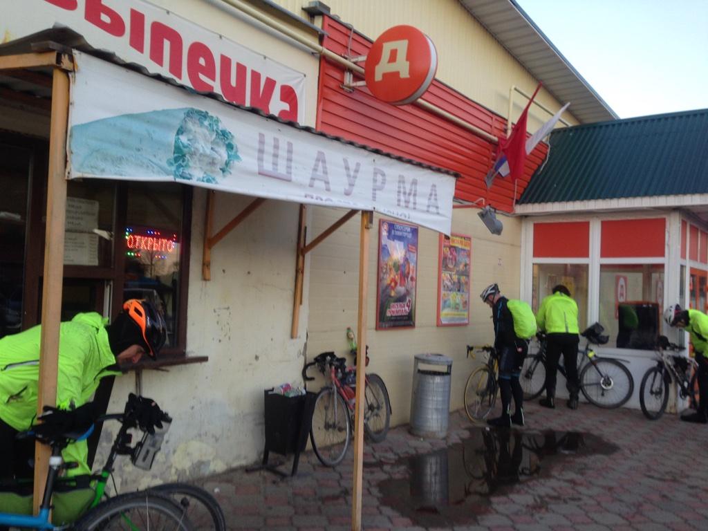 Заед на 300 км на велосипедах