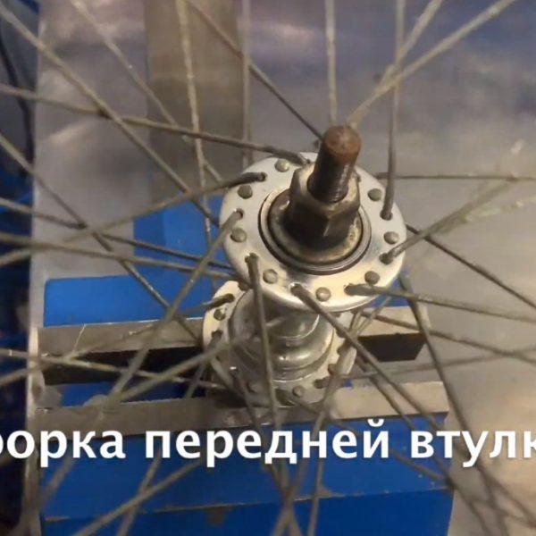 Переборка передней втулки на велосипеде