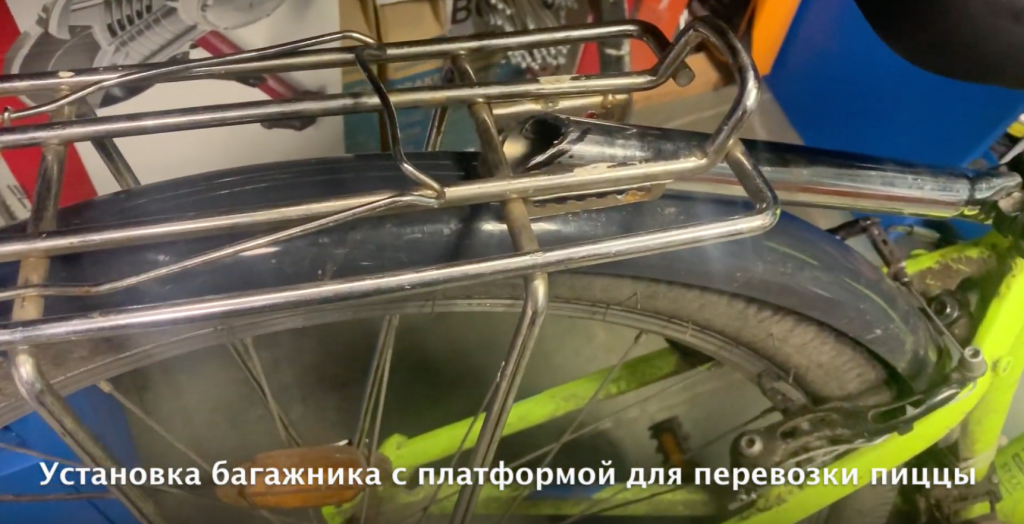 Установка багажника с платформой на велосипед для курьера Яндекс Еда